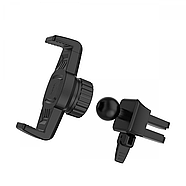 Холдер Hoco CA38 Platinum sharp air outlet in-car holder Black, фото 3