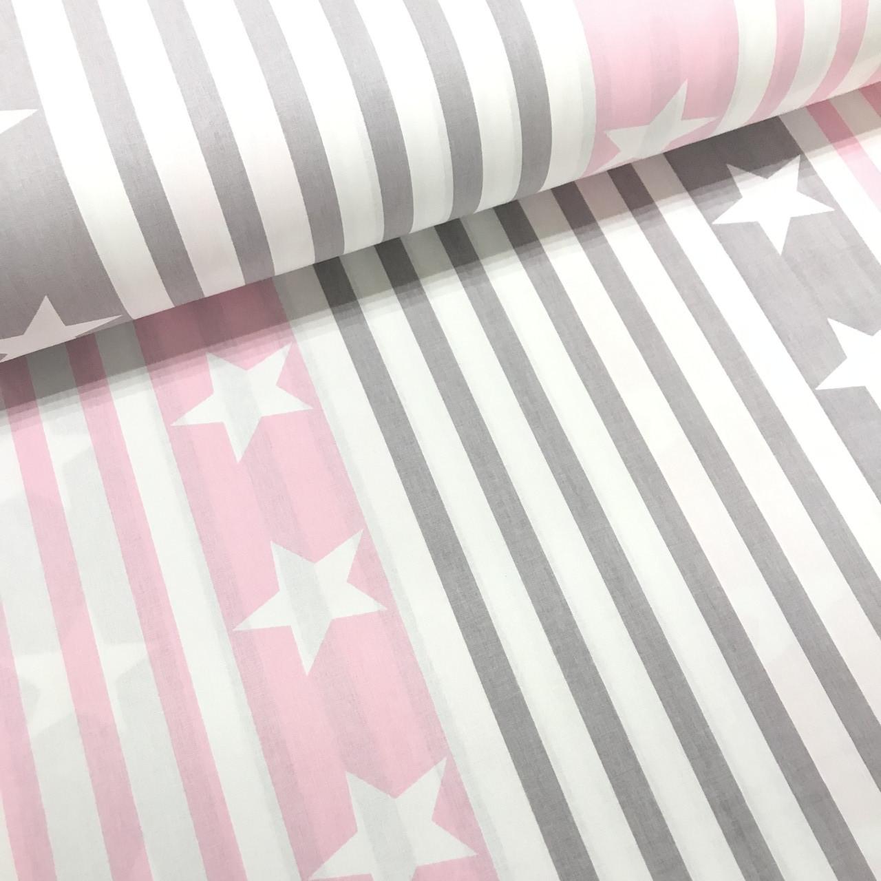 Ткань поплин крупные звезды на серо-розовой полоске (ТУРЦИЯ шир. 2,4 м)