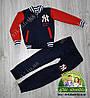 Крутой спортивный костюм с бомбером подростковый NY