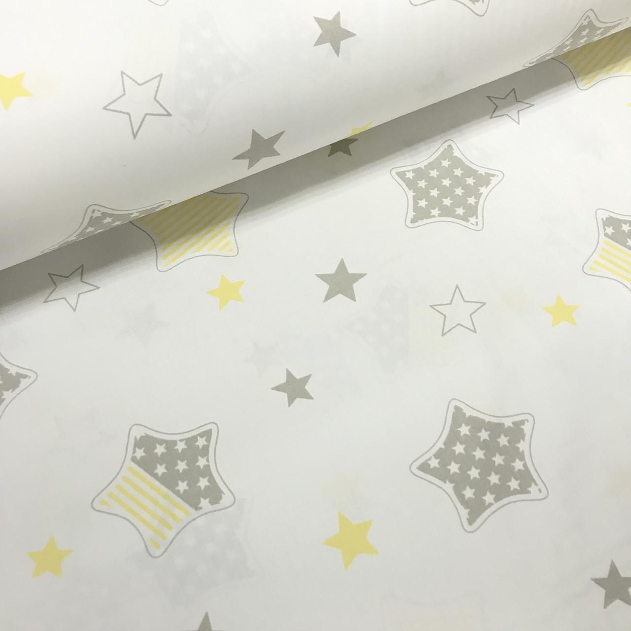Ткань поплин звезды серо-желтые с желтой полоской внутри на белом(ТУРЦИЯ шир. 2,4 м)