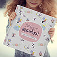 """Альбом-анкета для новонародженої дівчинки """"Привіт, крихітко!"""", фото 9"""