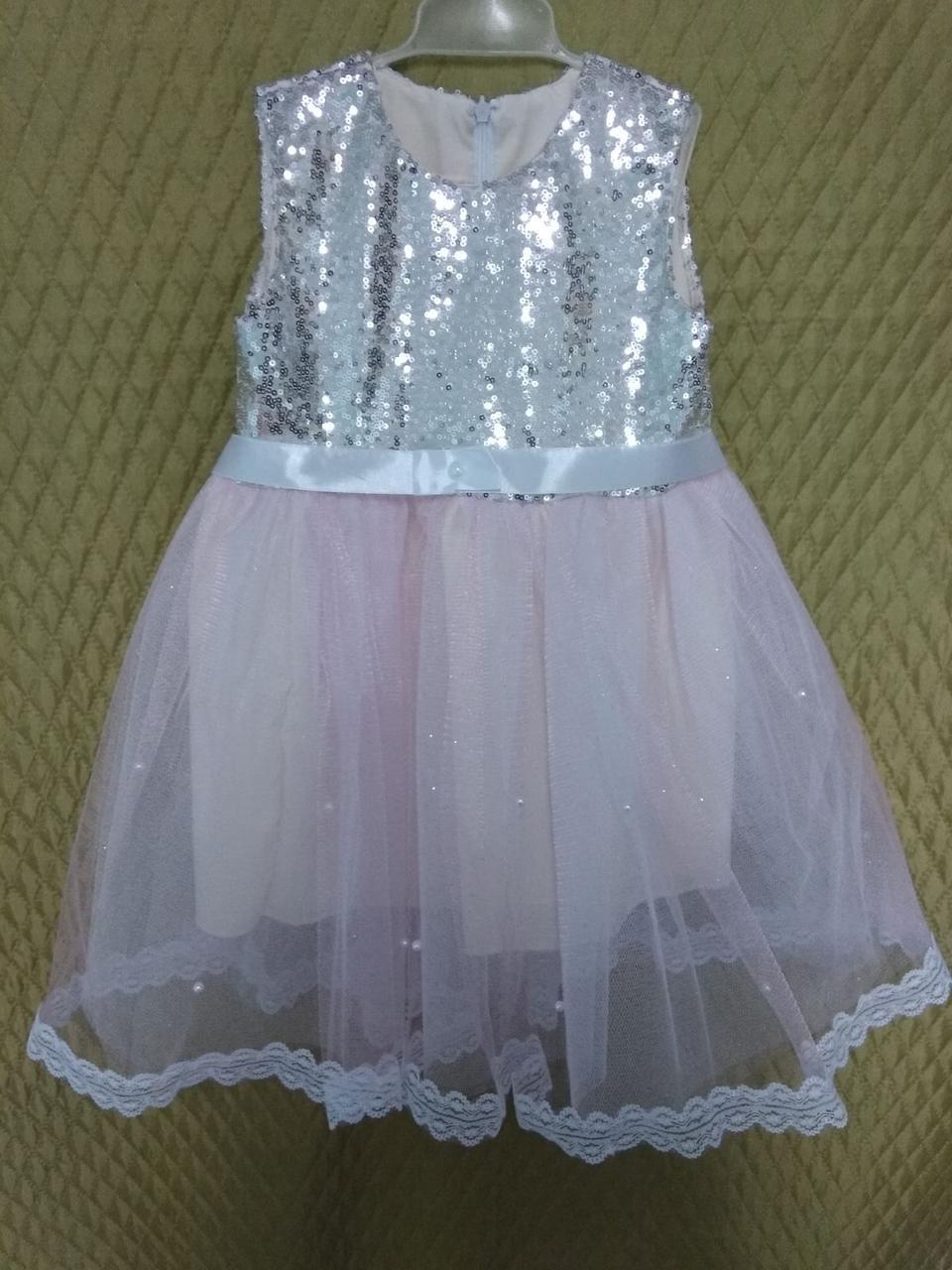 Платье нарядное бальное детское 2 - 5 лет.