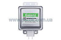 Магнетрон для микроволновой печи Galanz M24FA-210A