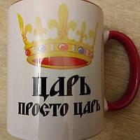 Печать фото на цветной  чашке