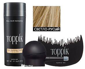 Кератиновый загуститель для волос Toppik 27,5г + аппликатор + гребешек Светло-русый (Medium Blonde)