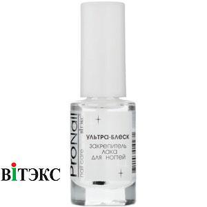 Витэкс Pro Nail - Ультра-блеск закрепитель лака для ногтей (прозрачный) 9мл