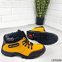 """Ботинки мужские зимние рыжие """"Colambia"""" эко нубук, Зимние ботинки. Обувь мужская. Обувь зимняя"""