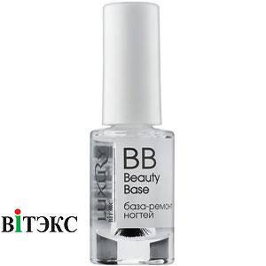 Витэкс Pro Nail Luxury - BB Beauty Base База-ремонт ногтей (прозрачный) 8мл, фото 2