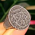 Серебряное мужское кольцо с гербом и львом, фото 9
