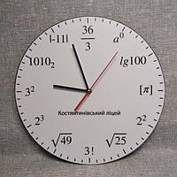Настенные часы для кабинета математики Алгебра