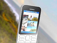 Nokia 222 и Nokia 222 Dual SIM с функцией доступа к интернету от Microsoft Nokia 222 222 and Nokia Dual SIM function with access to the Internet from Microsoft