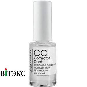 Витэкс Pro Nail Luxury - CC Corrector Coat Сияющее покрытие повышенной прочности для ногтей (прозрачный) 8мл, фото 2