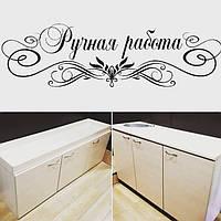 Изготовление мебели для кафе под заказ