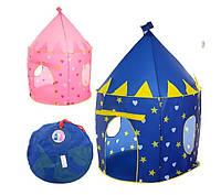Детская палатка Домик M 3332