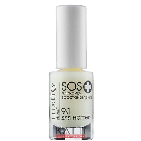 Витэкс Pro Nail Luxury - SOS+ Эликсир-восстановление 9в1 для ногтей 8мл, фото 2
