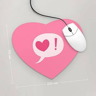 Коврик для мыши Сердце  Сердце