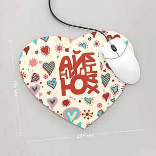 Коврик для мыши Сердце  Ай Нид Ю Хани