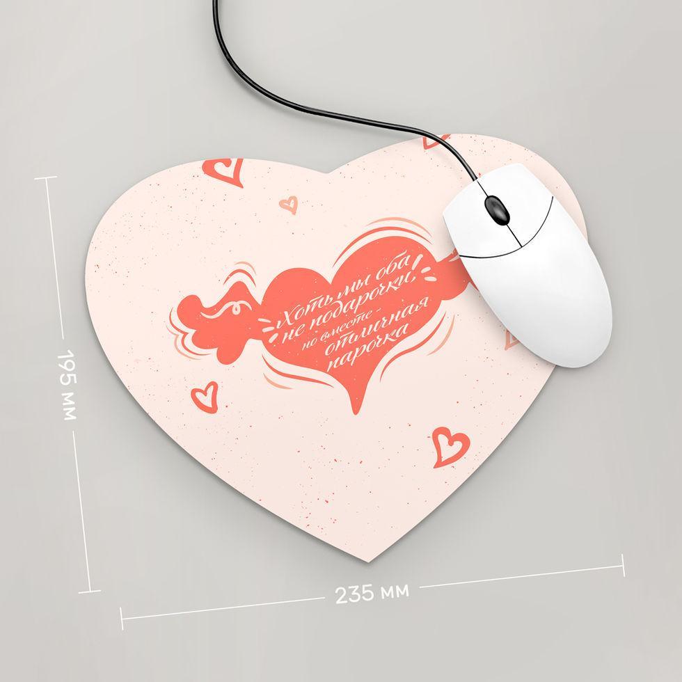 Коврик для мыши Сердце  Отличная Парочка