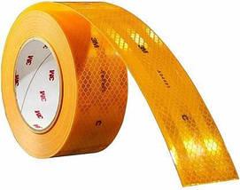 3М світловідбиваюча самоклеюча ЖОВТА стрічка 5x100 см, фото 2