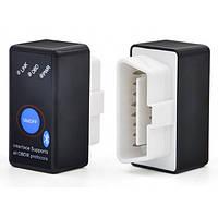 Автомобильный сканер автосканер диагностики авто OBD2 HLV Мини Bluetooth ELM327 V1.5/2.1 с кнопкой ON/OFF