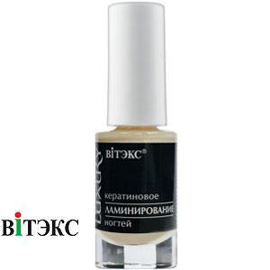 ВИТЭКС Pro Nail Luxury кератиновое ламинирование ногтей 8ml