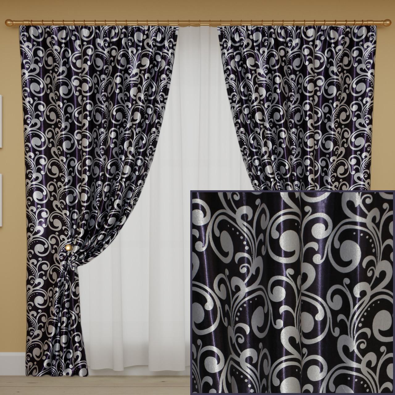 Комплект штор блэкаут черный с серым