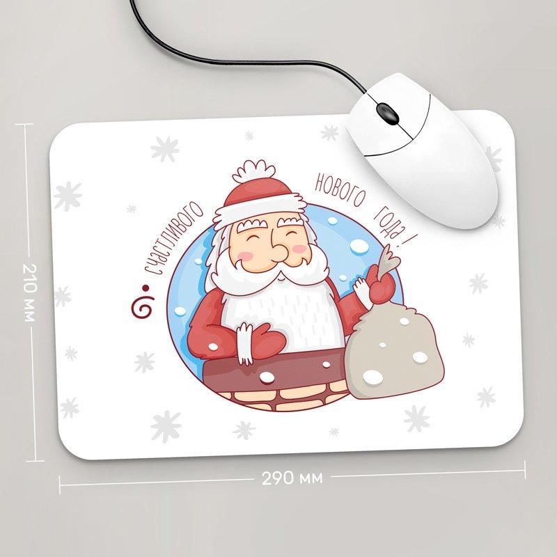 Коврик для мыши 290x210 С Новым Годом , №70