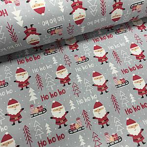 Ткань польская хлопковая, Санта Клаус с подарками в красных тонах на сером
