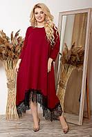 Женское свободное платье с кружевом миди длина