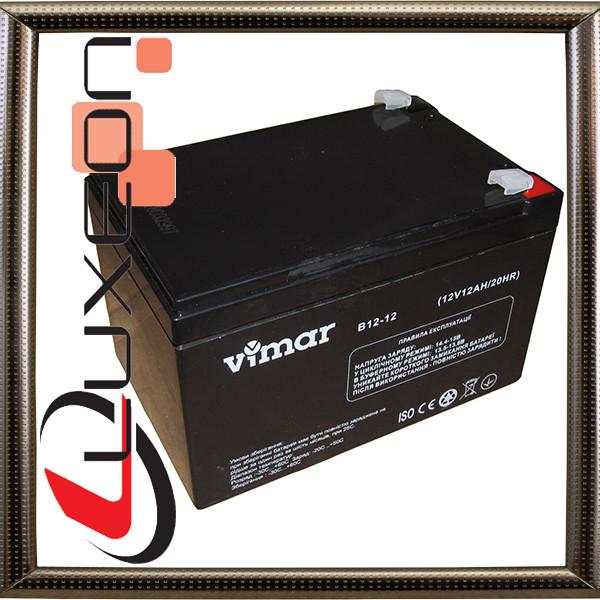 Аккумуляторная батарея LUXEON VIMAR B12-12 12В 12АЧ