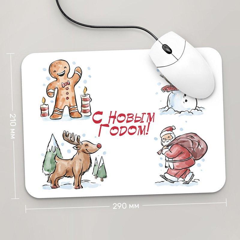 Коврик для мыши 290x210 С Новым Годом, №18