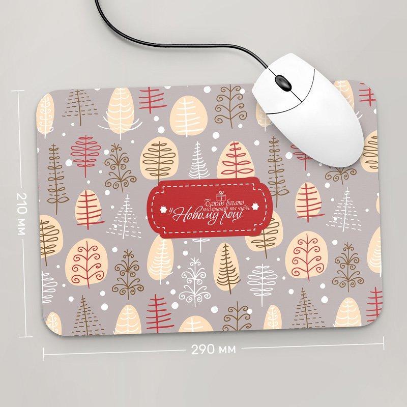 Коврик для мыши 290x210 Подарунок До Нового Року