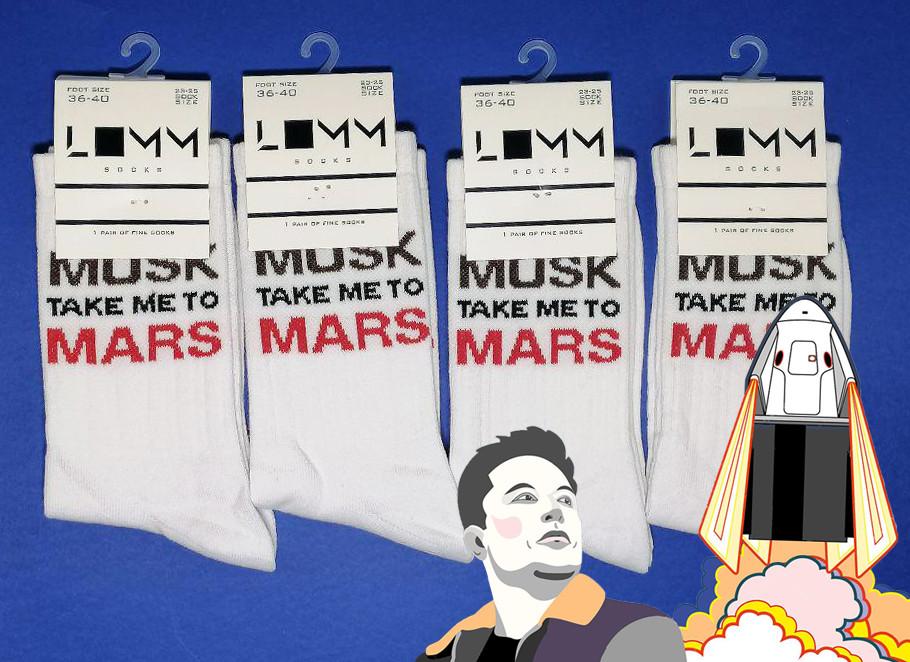 Женские носки LOMM Premium Musk take me to Mars