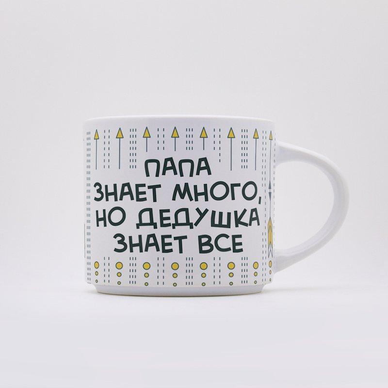 Чашка, Кружка Для дедушки