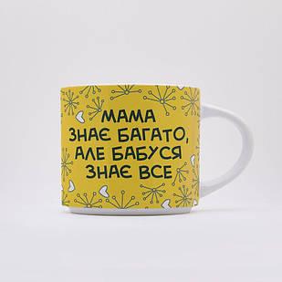 Чашка, Кружка Для бабусі
