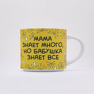 Чашка, Кружка Для бабушки