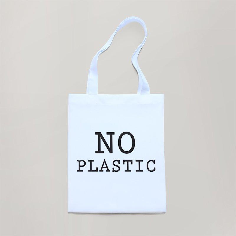 Экосумка No Plastic