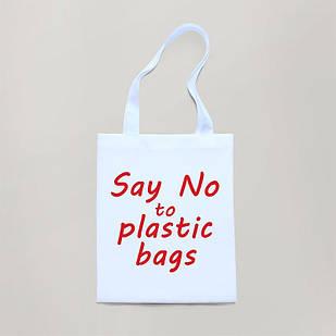 Экосумка Say No to plastic bags