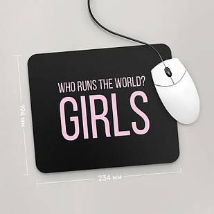 Коврик для мыши 234x194 Who Runs The World