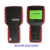 АНАЛИЗАТОР АКБ LAUNCH BST-460 (русский язык)