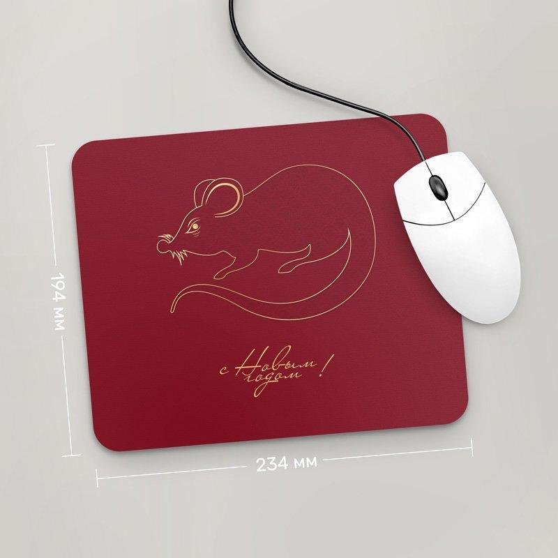 Коврик для мыши 234x194 С Новым Годом , Год Крысы 2020 №5