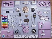 Бизиборд BusyBliss Серо-фиолетовый 60*80 см