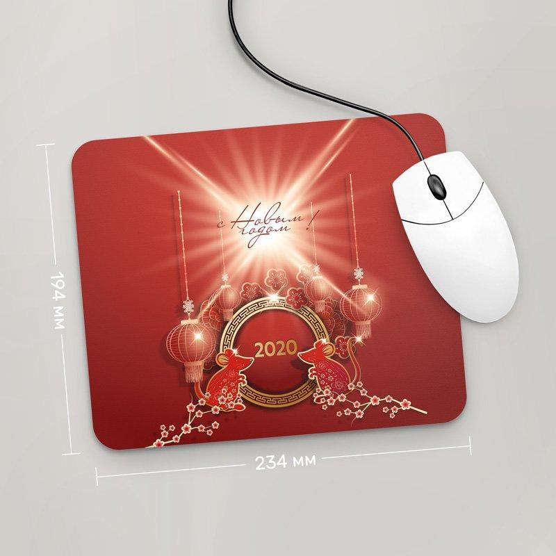 Коврик для мыши 234x194 С Новым Годом , Год Крысы 2020 №1
