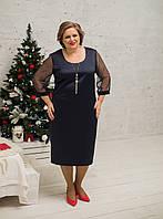 Платье синего цвета с фатином по рукаву