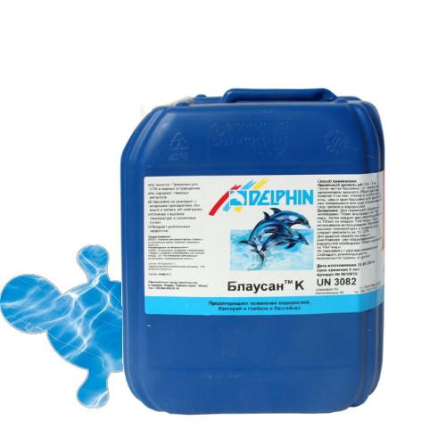 Непенящийся жидкий альгицид Delphin Блаусан К 30 литров.Средство для удаления  водорослей и грибков в бассейне