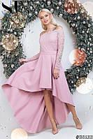 Женское вечернее платье со шлейфом и кружевным верхом размеры 42-46 пудровое