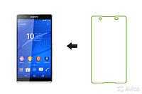Защитное стекло для Sony Xperia Z4 0.3mm