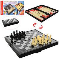 Шахматы 1818, магнитный, 3в1 (шашки, нарды), в кор-ке, 20-10-3, 5см