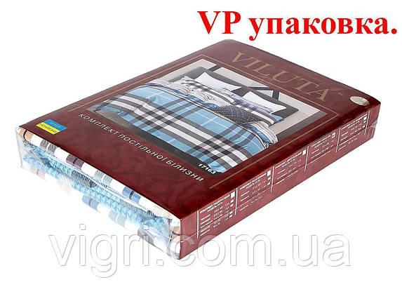Постельное белье, евро комплект, ранфорс, Вилюта «VILUTA» VР 19016, фото 2
