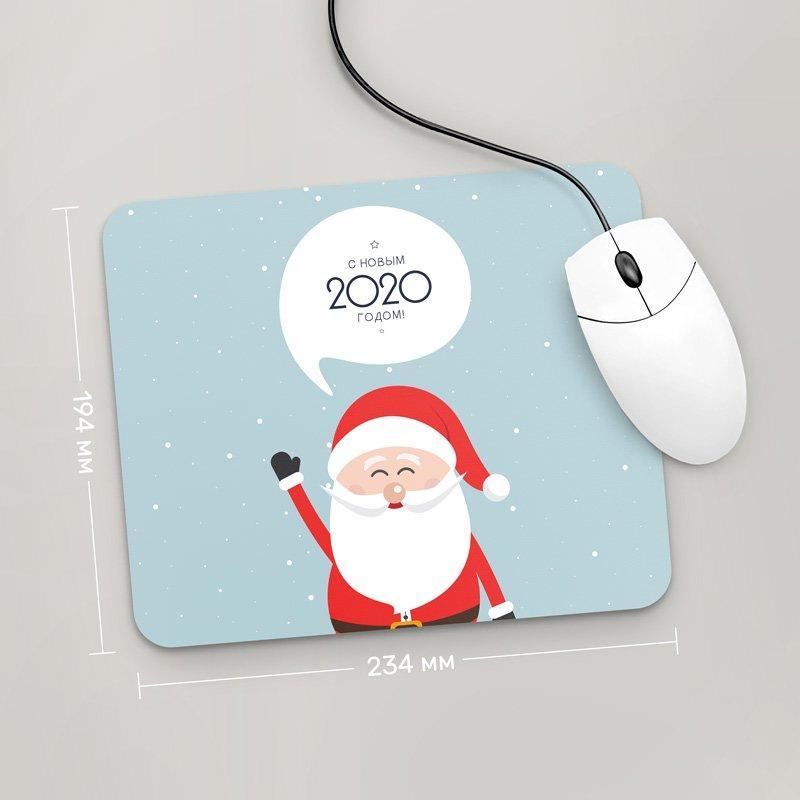 Коврик для мыши 234x194 С Новым Годом 2020 , №59